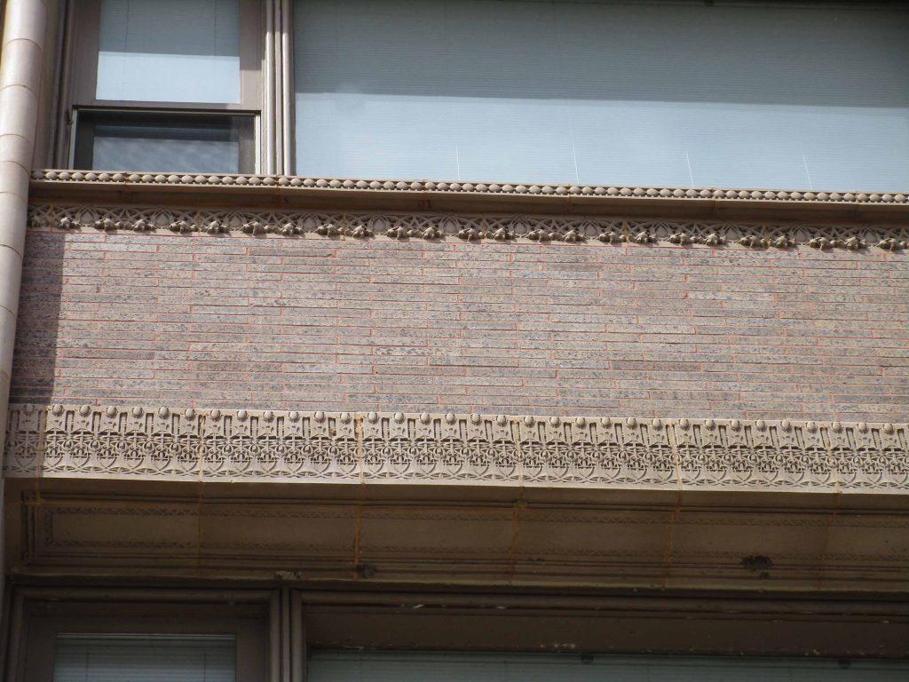Van Allen Building brickwork