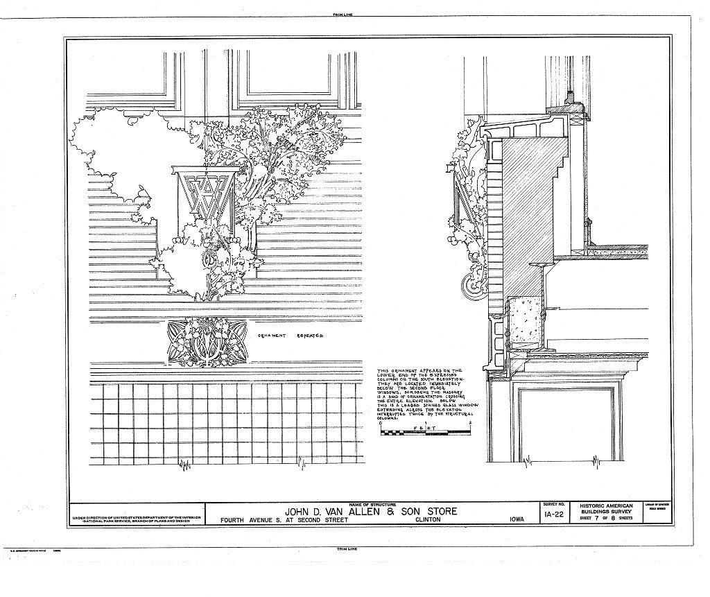 Van Allen Building decoration rendering