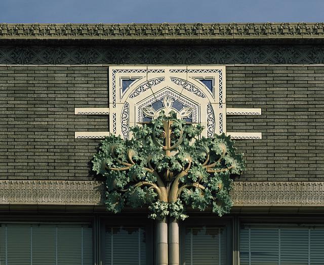 Van Allen Building finial