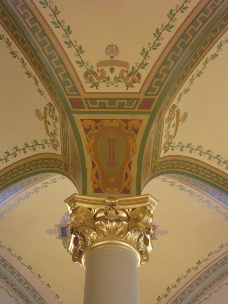 Iowa capitol column