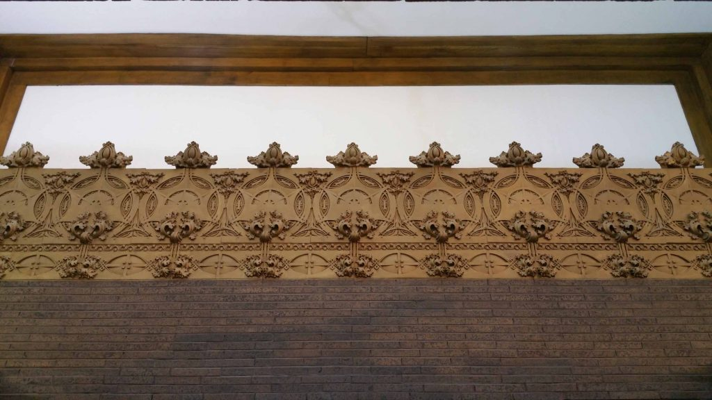 decorative freize tiles